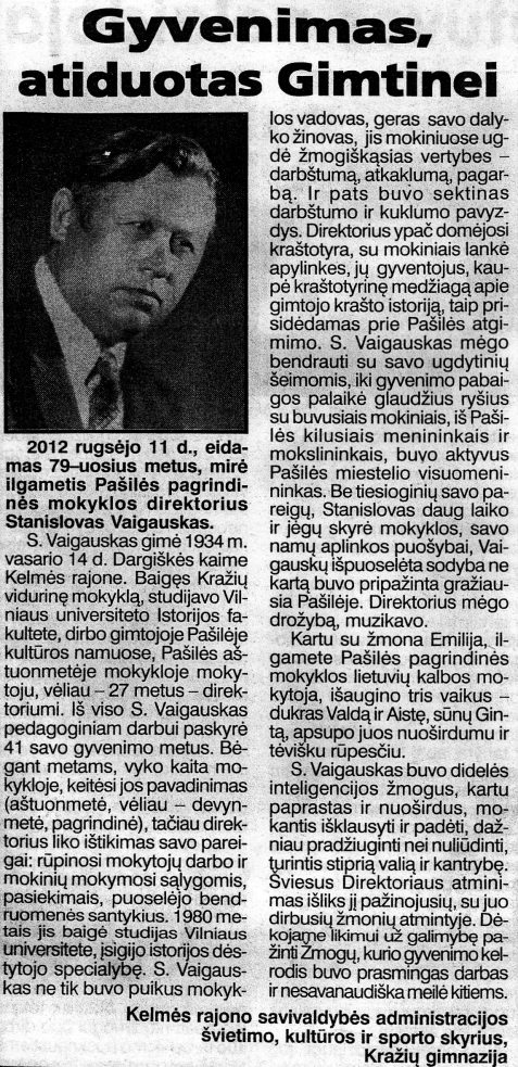Stanislovas Vaigauskas 01